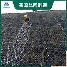 武邑边坡防护网