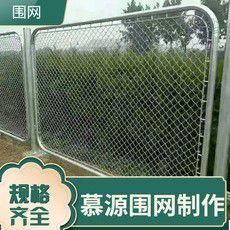保税区护栏围网