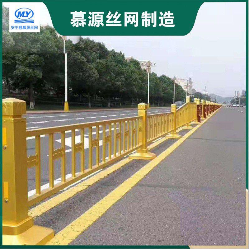 普洱市政道路护栏