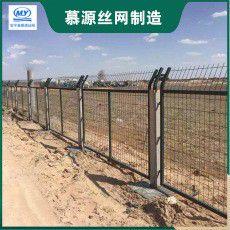 临湘铁路围栏网