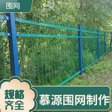 临湘保税区围栏网